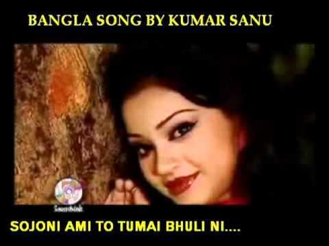 Shojoni Ami To Tumai Bhuli Ni__.flv