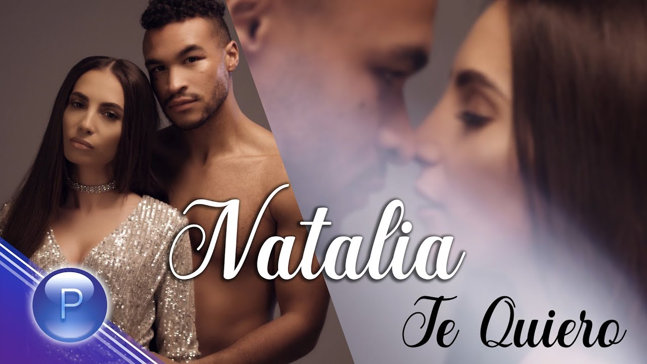 NATALIA ft. HERMANOS SANCHEZ - TE QUIERO / Наталия ft. Hermanos Sanchez - Te Quiero, 2019