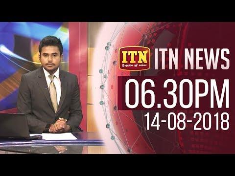 ITN News 2018-08-14 | 06.30 PM