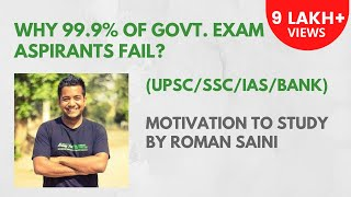 Why 99.9% of Govt. exam (UPSC/SSC/IAS/Bank) aspirants fail? - Motivation to study by Roman Saini
