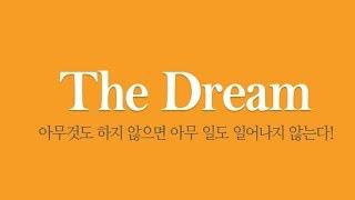 공인중개사 동영상강의 부동산세법 11강 이태호교수님