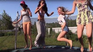 Уикенд на Даче Ромы 4 - Четыре Девушки и Батут. Прокат Лодок