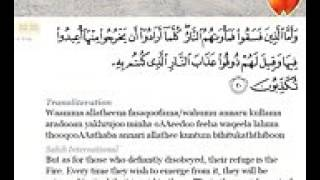 Surah As Sajdah by Ustaz Nafis Yaakob