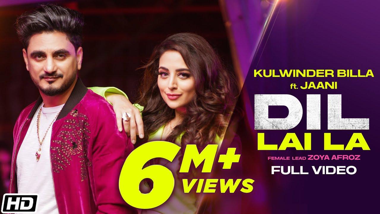 Dil Lai La (Official Video) Kulwinder Billa | Jaani | New Punjabi Songs | Latest Punjabi Songs 2021