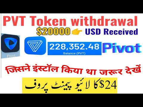 $24 payment proof of pivot app   PVT tokens withdraw method   23 august 2019
