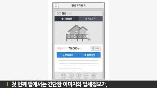 네이버 검색광고 : 모바일 업종 특화 상품 클릭초이스플…