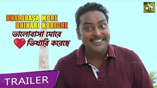 Bhalobasa More Bhikari Koreche - Trailer | Hot Chilis Originals | Destination Pictures