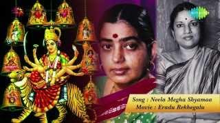 Eradu Rekhegalu | Neela Megha Shyama song