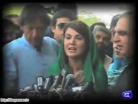 Imran Khan divorces Reham through SMS