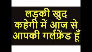 Download lagu Ladki ko Vash me Karne ka Kala Jadu Kala Jadu se Ladki ko Vash me Karne ka Tarika 91 7014824875 MP3
