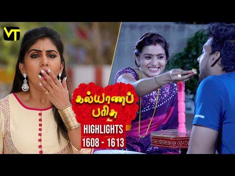 Kalyanaparisu Tamil Serial Episode 1608 to 1613 Weekly Highlights on Vision Time. Let's know the new twist in the life of  Kalyana Parisu ft. Arnav, srithika, Sathya Priya, Vanitha Krishna Chandiran, Androos Jesudas, Metti Oli Shanthi, Issac varkees, Mona Bethra, Karthick Harshitha, Birla Bose, Kavya Varshini in lead roles. Direction by AP Rajenthiran  Stay tuned for more at: http://bit.ly/SubscribeVT  You can also find our shows at: http://bit.ly/YuppTVVisionTime  Like Us on:  https://www.facebook.com/visiontimeindia