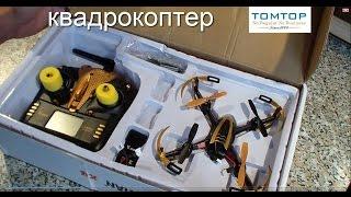 Бешеный Квадрокоптер Yizhan Golden X4 4CH 2.4G из Китая с интернет магазина TomTop.Я в ШОКЕ !!!