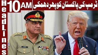 Donald Trump Threatens To Withhold US Aid To Pakistan - Headlines 10 AM - 2 January - Express News
