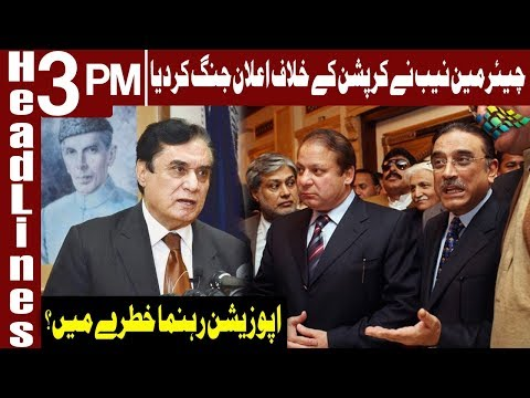 NAB Chairman In Action | Headlines 3 PM | 28 May 2020 | Express News | EN1