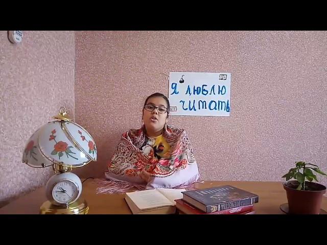 Изображение предпросмотра прочтения – ДианаНачарова читает произведение «Госпожа и две Служанки» И.А.Крылова