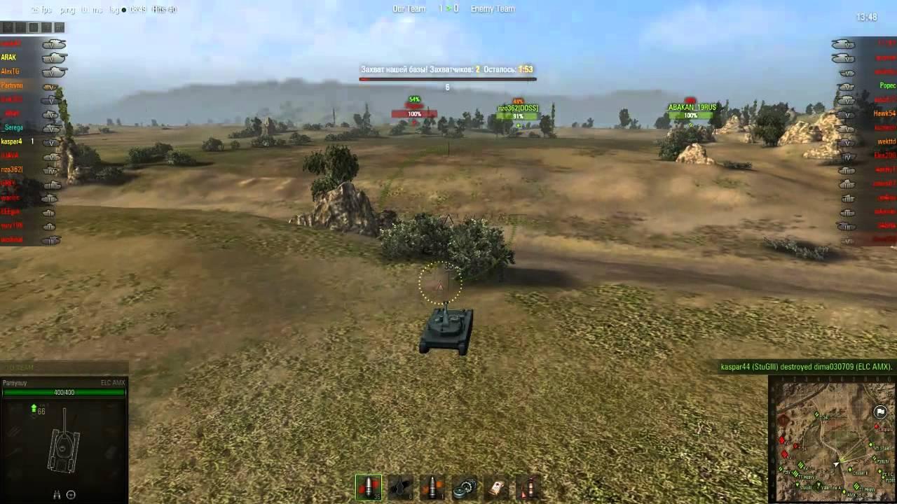 XVM mod for World of Tanks 1.11.1.3