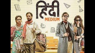 Movie: Hindi Medium