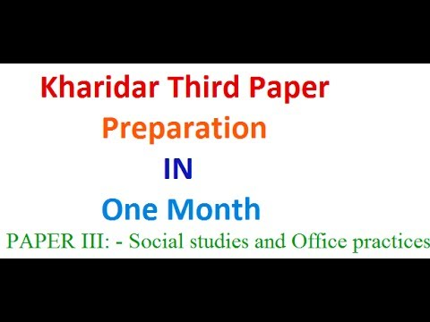 Kharidar 3rd paper in one month (video 4) Diseases, Nutrition, Addiction and Community Health Part 1