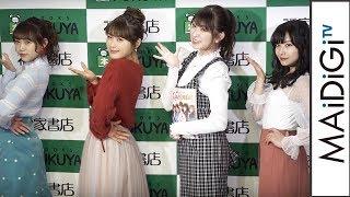アイドルグループ「NMB48」のメンバーで、女性ファッション誌「Ray(レイ)」(主婦の友社)の専属モデルを務める吉田朱里さんが、2月6日に東京都内でファッションフォト ...