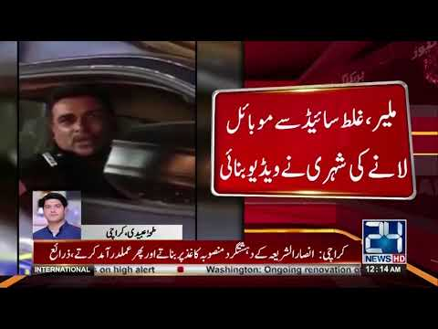 Police violate traffic laws in Karachi and torture citizen over making their video