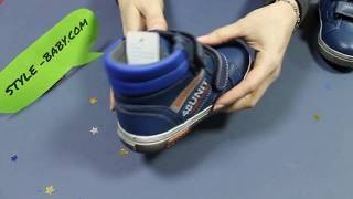 Обзор - детские демисезонные ботинки для мальчика