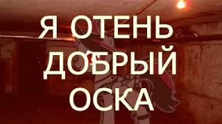 "Сериал ""Пленница"" 1 сезон 1 серия | ""ЧЕ"" ПАРОДИЯ"