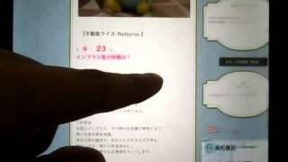 加藤綾子(カトパン)フジテレビ退社。本日はメールマガジンのご紹介です...