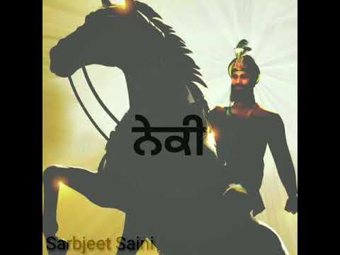 Maa Gujri Karma Wali Hai Lyric  Video