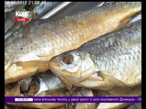 Телеканал Київ: 20.07.17 Столичні телевізійні новини 21.00