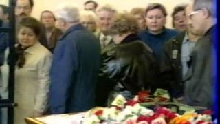 Панихида по В.Ободзинскому 30 апреля 1997 г.