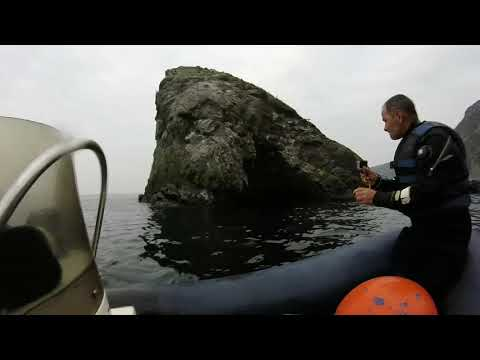 Malin Head Club Dive