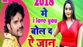 Jaan Jaldi se I love you bola 2018 Aail ba