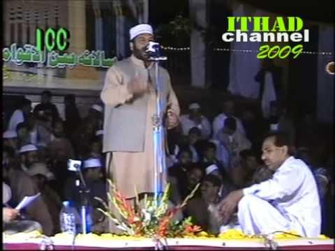 Syed Altaf Hussain Qazmi: Naat e Sarkaar ki Parta Hoon Main