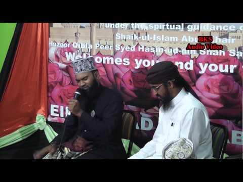 Hafez Noor Muhammed Khan Ziaee_Ali Moula Ali Moula Ali Dam Dam_B.K.S_H.D