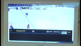 Ивантеевские кабельные сети запустили для болельщиков хоккея канал КХЛ-ТВ