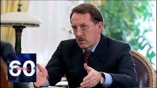 Вице-премьер Гордеев предложил отказаться от уничтожения изымаемых продуктов. 60 минут от 12.07.19
