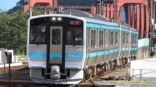 ラグビーW杯釜石開催 キハ100系4両・キハE130系4両臨時列車運行 Extra trains in Kamaishi where Rugby World Cup 2019 was held