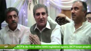 Shah Mehmood Qureshi talks about Suba Hazara & PTI