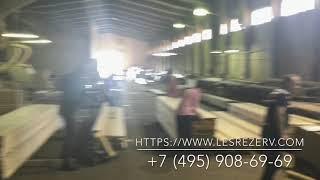 видео Террасная доска из лиственницы от производителя