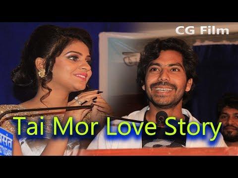 CG FILM | Tai Mor Love Story | Danesh Nishad | Muhurat shot 2