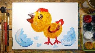 Как нарисовать ЦЫПЛЕНКА красками | Простые рисунки красками | Урок рисования для детей