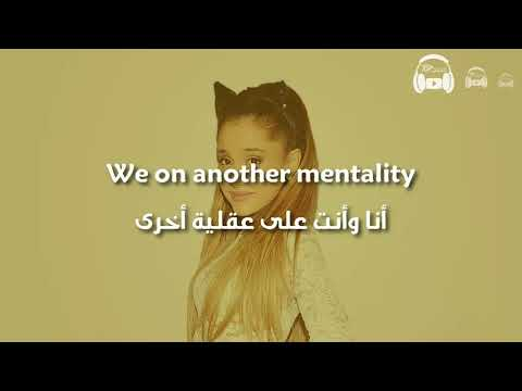 Ariana Grande - No Tears Left To Cry مترجمة عربي
