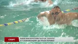 Львівське «Динамо» готується до вирішального етапу боротьби за «золото»