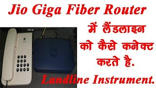 How to Connect Telephone in Jio Giga Fiber Router |Jio Broadband Connection |Landline Instrument
