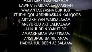 Karaoke lirik terjemahan no vocal deen assalam al mughni