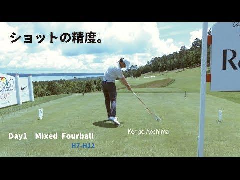 青島賢吾×ガブリエラ・ラッフルズチームが巻き返す!【Arnold Palmer Cup/Day1 Mixed Fourball ②】