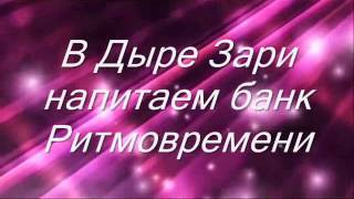 видео Путешествия с Ивановой Эллой