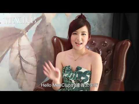 MENCLUB GIRL - 新聞女郎 – KaSin Chan 陳嘉倩