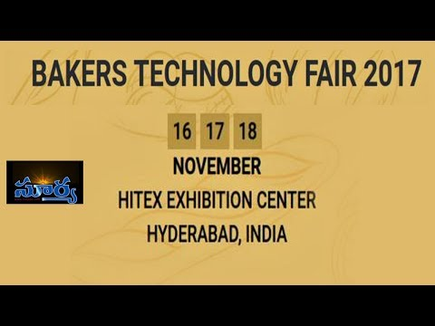 Grand Unveiling of Bakers Technology Fair-2017 at hitex Exhibition Center,Hyderabad | Suryaa News