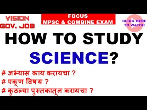 || Science and Technology || How to study || for mpsc upsc s